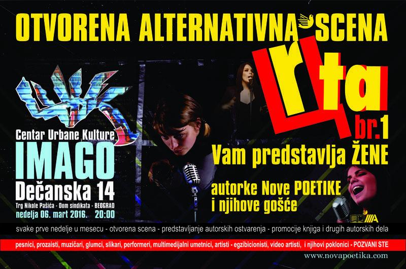 CRTA_NP_plakat_small_sajt