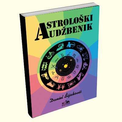 atroloski udzbenik_cover_sajt