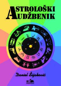 atroloski udzbenik_cover_small