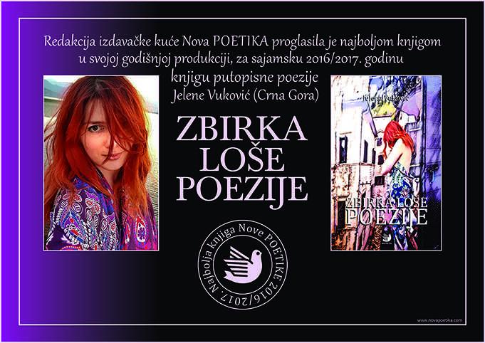 nagrada2017_jelena vukovic_sajt
